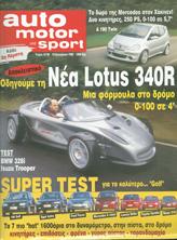 Autom Motor & Sport