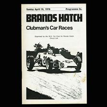 Brands Hatch, Clubmans Races