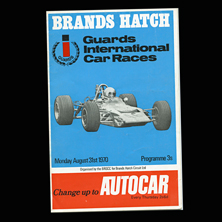 Brands Hatch, Guards International