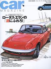 CAR (Japan)