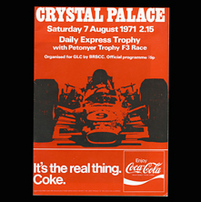 Crystal Palace, Daily Express Trophy