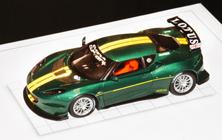 Type 124 Evora GTS