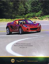Lotus Cars USA - 2008