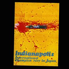 Fuji 200 International Champion Race