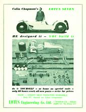 Lotus Engineering Ltd.