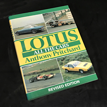 Lotus All the Cars - Revised Edition