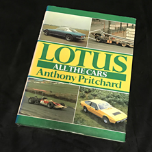 Lotus All the Cars