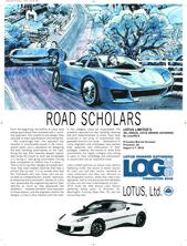 LOG (Lotus, Ltd.)