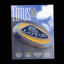 Lotus Cars: 50 years at Hethel