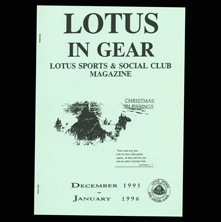 Lotus in Gear