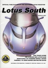Lotus South