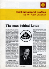 Shell Motorsport Profiles