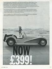 Lotus Components 1961