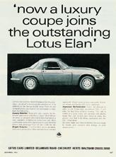 Lotus Cars Limited 1965