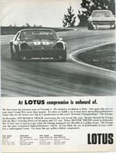 Lotus USA - 1974