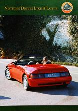 Lotus Cars Limited - 1982
