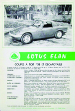 Lotus Elan Coupe (French)