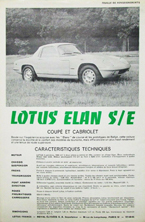 Lotus Elan S/E (French)