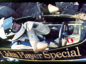Tony Trimmer, Type 73