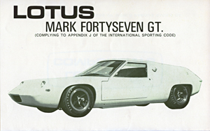 Lotus Mark FourtySeven GT