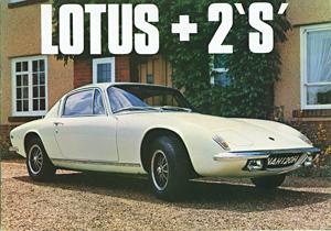 Lotus +2'S'