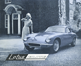 Lotus Elite (Type 14)