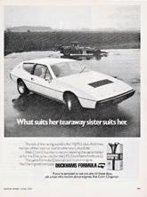 Duckhams Oil 1974
