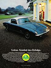 Lotus Cars Limited 1973