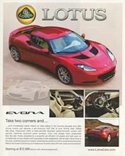 Lotus Cars - 2010