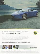 Lotus Cars - 2011