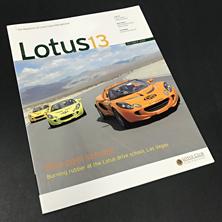 LCI: Lotus 13
