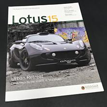 LCI: Lotus 15