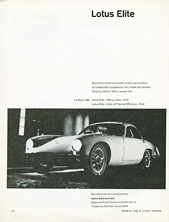 Lotus Cars Limited 1960