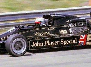 1977 Spanish GP