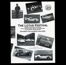 Stoneleigh Park, The Lotus Festival