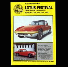 Stoneleigh Park, Lotus Festival