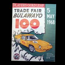 Trade Fair Bulawayo 100