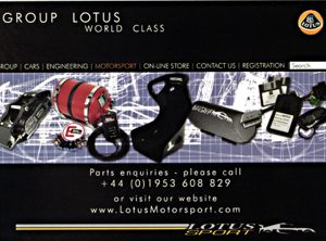 Group Lotus