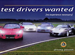 Test Drivers Wanted
