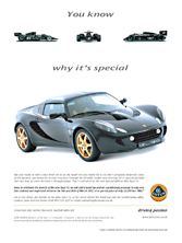 Lotus Cars Ltd.