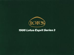 Lotus Esprit Series 3