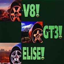 Esprit V8, GT3, Elise