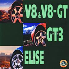 Esprit V8 & V8-GT, GT3, Elise