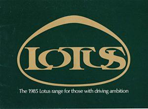 Lotus Range
