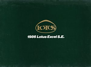 Lotus Excel SE