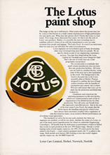 Lotus Paint Shop