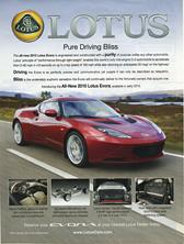 Lotus Cars - 2009