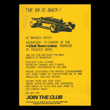 Club Team Lotus - The 88 is Back!