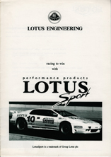 Lotus Engineering-Lotus Sport