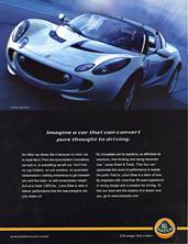 Lotus Cars USA- 2004